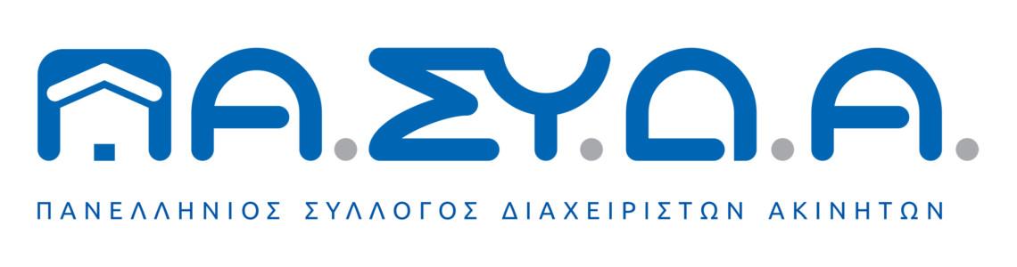 logo 2400x1200